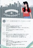 Aqours Second Live Pamphlet 27