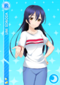 R 287 Umi.png
