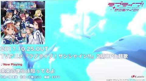 """Aqours - """"Mirai no Bokura wa Shitteru yo"""" & """"Kimi no Hitomi o Meguru Bouken"""" PV"""