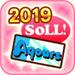 LLSIF SoLL! 2019 SR+ Ticket (Aqours)