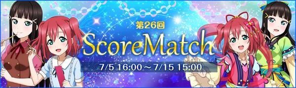 Score Match 26