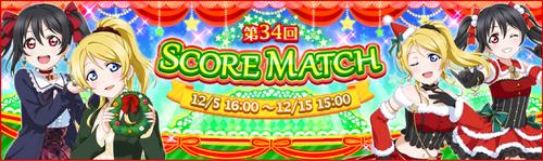 Score Match 34