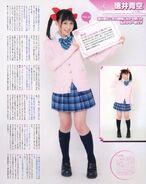 Seiyuu Paradise R Aug 2014 Soramaru 3