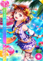 UR 1273 Transformed Chika Summer Beach Ver..png