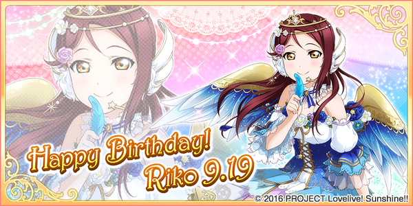 Happy Birthday, Riko! 2017