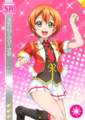 SR 113 Rin.png