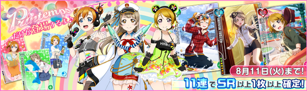 (8-9) Printemps Limited Scouting