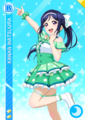 R 1303 Transformed Kanan.png