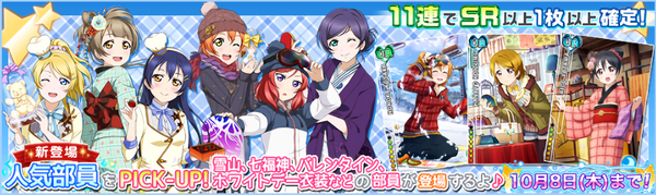 (10-6) PICK-UP Limited Scouting
