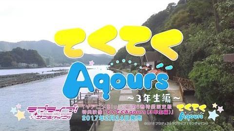 LLSS S1 BD Vol 6 Tekuteku Aqours 3rd years PV