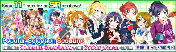 (10-3) Popular Selection Limited Scouting