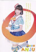 Aqours First Live Pamphlet - 07