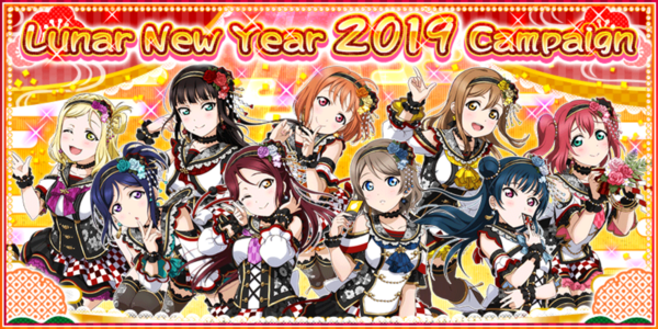 Lunar New Year 2019 Campaign EN