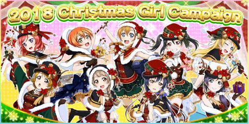 2018 Christmas Girl Campaign EN