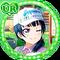 UR 1165 Yoshiko