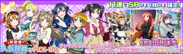 (6-6) PICK-UP Limited Scouting