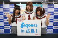 Doki-Doki Sunshine!! Campaign Event 1st Years 5