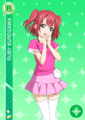 R 1095 Ruby.png