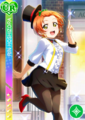 UR 1478 Rin.png