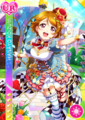 UR 1542 Transformed Hanayo Wonderland Ver..png