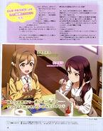 Dengeki G's Magazine June 2017 Hanamaru Riko