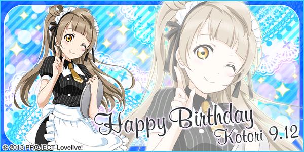 Happy Birthday, Kotori! 2015