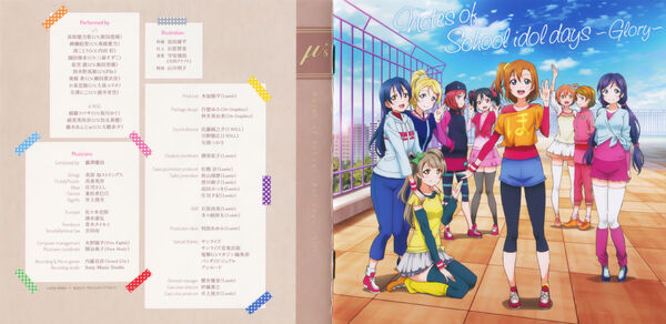 Notes of School idol days ~Glory~ Full Cover