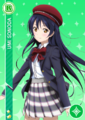 R 40 Umi.png