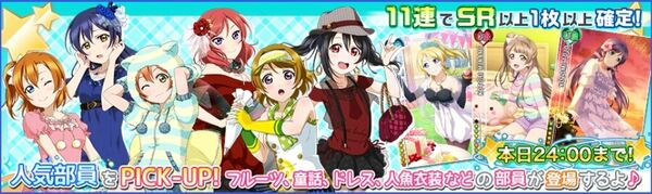 (3-8) PICK-UP Limited Scouting