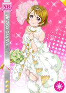 SR 345 Transformed Hanayo June Ver.