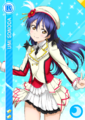 R 301 Umi.png