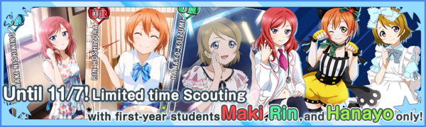 (11-5) First Years Limited Scouting