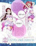 Dengeki G's Magazine Apr 2016 KoiAqua Ruby Riko