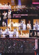 Dengeki G's Magazine Mar 2016 Doki Doki Sunshine 2