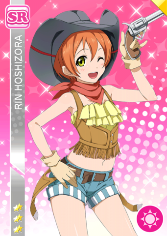 File:SR 59 Transformed Rin Initial Ver..png