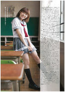 B.L.T. VOICE GIRLS Vol.27 - Saito Shuka 2