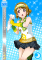 SR 279 Hanayo April Ver..png