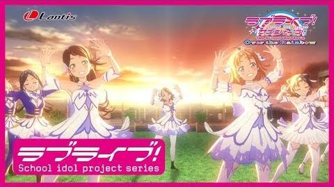 劇場版 挿入歌シングル第3弾「Believe again/Brightest Melody/Over The Next Rainbow」CM