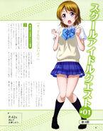 Dengeki G's Magazine Oct 2015 Hanayo