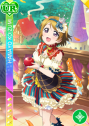 UR 322 Transformed Hanayo May Ver.
