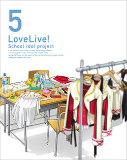 Blu-ray 5 Cover (Back)