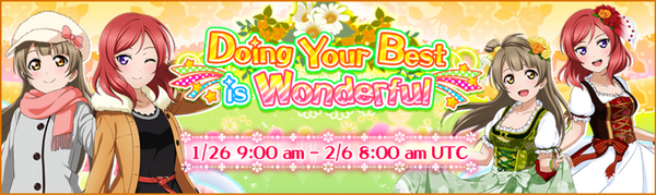 Doing Your Best is Wonderful Event