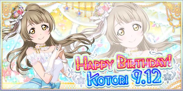 Happy Birthday, Kotori! 2018