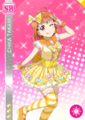 SR 1316 Transformed Chika Calling you! Event.png
