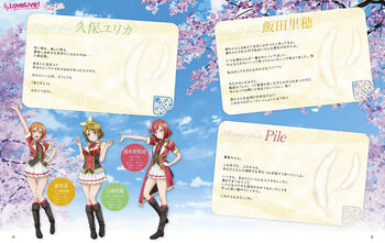 Μ's Arigatou Project Messages 03