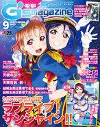 Dengeki G's Mag Sept 2017 Cover Chika Kanan