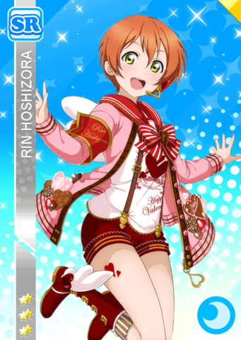 File:SR 247 Transformed Rin February Ver..png