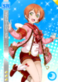 SR 247 Transformed Rin February Ver..png