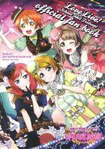 Love Live! School Idol Festival Official Fan Book