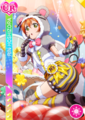UR 1105 Transformed Rin Pajama Party Ver..png
